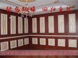 宁波竹木纤维集成墙板安装方法