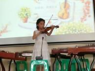山水琴筝专业小提琴培训小提琴报名优惠中一对一培训