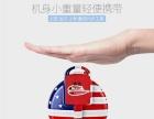 上海全超投资加盟好项目 帮您实现创富梦 加盟既赚