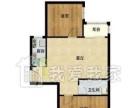 南三环赵公口桥附近南北通透两居室 满五年唯一业主急售