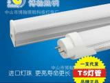 出口订制照明T5一体化LED日光灯节能环保工程专用0.6米暖白光