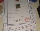 商标注册-专利申请-启航知识产权-全国代理
