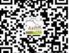 新疆我家后院有机农庄购买羊肉卡还有优惠送!