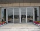 温州瓯海 梧田玻璃门维修 推拉玻璃门移门浴室门维修