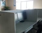 办公家具出售或交换