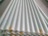 FRP树脂瓦/透明瓦/采光板/阳光板