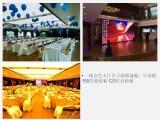 上海企业展会会场 蓝森号游船展会会场