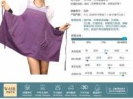 低价出售加大码康诺莱 防辐射围裙 正品100%银纤维春夏...