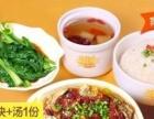 便宜中式快餐店加盟馋面快餐蒸菜加盟如何开好中式快餐