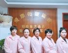 大荔县爱康母婴调理(原雷氏普爱产后修复)