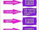 鹰潭创业项目 小本投资项目 鹰潭兼职工作全职工作