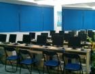 技能考证 会计(实操 考证)到远洋电脑培训学校