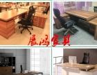 驻马店正阳定做办公桌 正阳哪里卖屏风办公家具 正阳员工工位桌