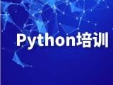 上海前端開發培訓班,云計算培訓