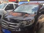 本田 CRV 2013款 2.0 四驱 经典版-最好卖的越野车