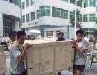 扬州兴旺搬家,搬家、搬厂、专业承接各种搬家业务