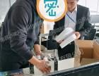 神马M3南昌热诺网络科技有限公司