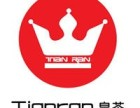 北京怎么加盟Tianran皇茶 Tianran皇茶加盟优势