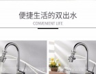 德纤儿净水器欢迎全国各地兼职代销,价格好,品质优