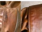 邯郸拾光真皮沙发翻新包包保养 改色 翻新 修复镀金