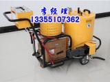 沥青灌缝机-130升沥青灌缝机