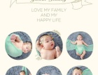 Baby photon 私家儿童摄影