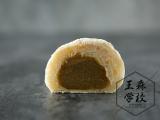 北京糕点培训速成班多少钱-西点蛋糕培训多久-王森烘焙培训机构