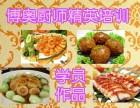 无锡新区博奥厨师培训烤鱼技术培训报名点
