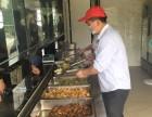 广州蔬菜瓜果粮油配送/食堂承包/烘焙食材配送