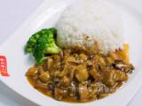 小包装台湾卤肉饭/日三餐料理包/速冻菜肴/发调理包/微波即食