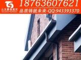 广德县雨水外落水系统
