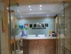 福州鼓楼区韩语免费试听课程-预约报名中