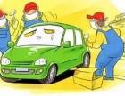 呼和浩特道路救援电话是什么? 道路救援速度很快