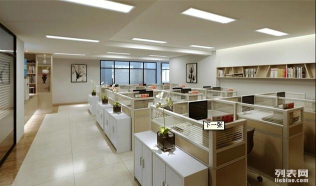 昆明办公室装修 昆明办公室装修设计 周派装饰