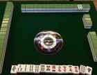 二手麻将机出售,44的麻将牌,9成新600元