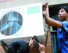 温州龙湾区横街空调清洗【状元空调加液保养】空调拆装