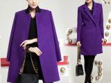 2014冬11月新款韩版紫色毛呢大衣女式气质长款外套