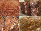 淄博废铜回收淄博废电缆回收淄博高价回收废铜电缆