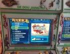 正品月光宝盒3G游戏机