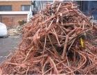 上海高价废品回收 松江废锡回收 上海废不锈钢回收 废铁回收