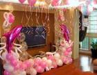 专业气球造型编制氦气球放飞气球拱门编制场地气球装饰策划气球墙