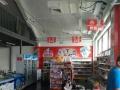 朝阳定福庄超市餐厅转让