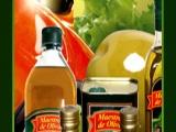 歐萊橄欖油 歐萊橄欖油誠邀加盟