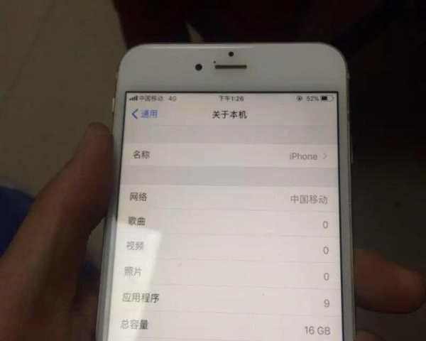 港版苹果6PLUS