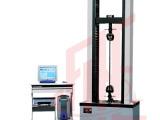 WDW-10微机控制电子**试验机10KN1吨拉压试验机拉伸 材