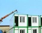 虹口活动房搭建、彩钢板房、办公房、岗亭、集装箱出租