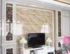 专业承接各种工装 家装,3D艺术背景墙,水电 木工等