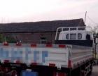 4米2货车出租长短途