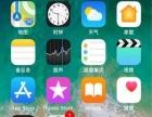 国行苹果6手机
