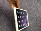 7.9寸苹果平板mini1